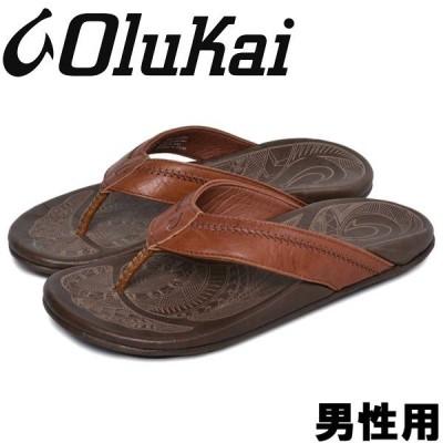 オルカイ メンズ サンダル HIAPO OLUKAI 01-13960204