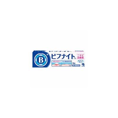 《小林製薬》 ビフナイトs ニキビ治療薬 18g 【第3類医薬品】