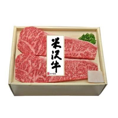 米沢牛黄木 米沢牛サーロインステーキ