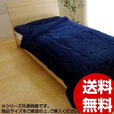 2枚合わせ毛布 『フランIT』 ネイビー シングル 約140×200cm 9808574