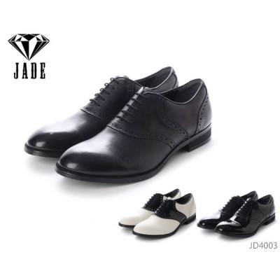 JADE ジェイド JD4003 メンズ JADE JADE Harajuku model ダンス シューズ 靴