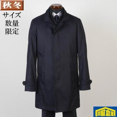 スタンドカラー コート メンズ LLサイズ レイヤードライナー付き ビジネスコートSG-X 9000 GC26055