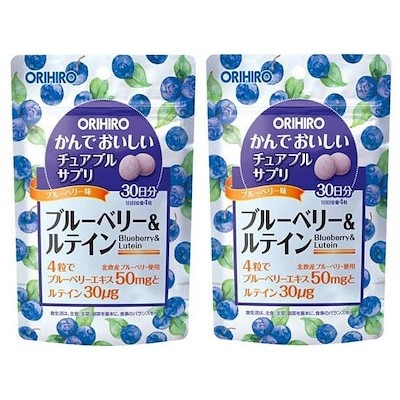 かんでおいしいチュアブルサプリ ブルーベリー&ルテイン 120粒2個セット=240粒