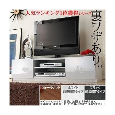 テレビ台120cm 52インチ対応 ホワイト・ブラック 鏡面 テレビボード TV台 TVボード ローボード 耐震 地震対策 転倒防止 キャスター付き