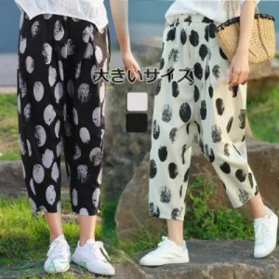レディース パンツ サルエル ズボン 綿 夏 涼しい さらっとした ゆったり 大きめ ホワイト ブラック