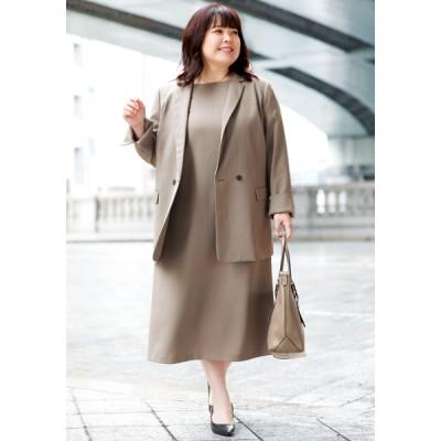 私のkireiスタイル・涼やかダブルジャケット(大きいサイズ)