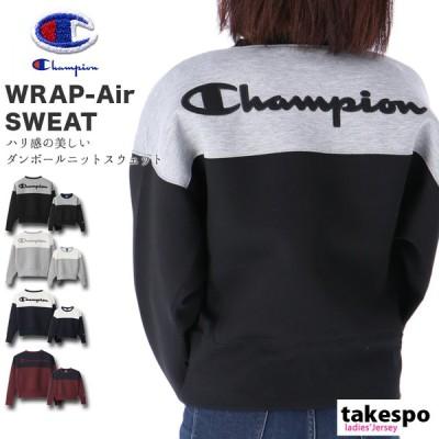 チャンピオン スウェットシャツ レディース 上 Champion 秋 冬 ドライ ストレッチ トレーニングウェア CWSS011 送料無料 アウトレット SALE セール
