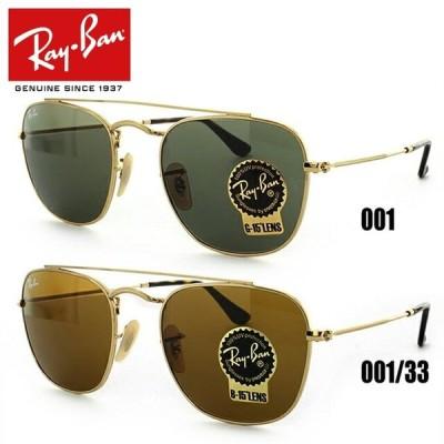 レイバン サングラス メンズ レディース RB3557 001 001/33 51 Ray-Ban 度付き対応 国内正規品