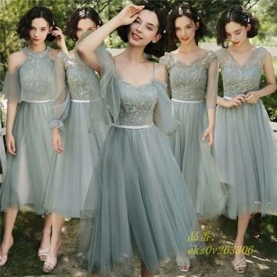 緑ドレス お呼ばれ ロング丈 フォーマル パーティードレス ライトグリーン 結婚式 ワンピース ロングドレス 二次会 演奏会 ミモレ丈 レディース