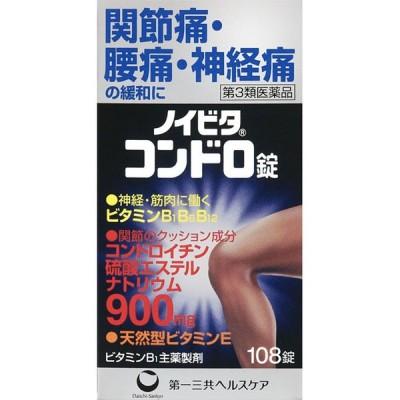 ノイビタコンドロ錠 108錠 第3類医薬品
