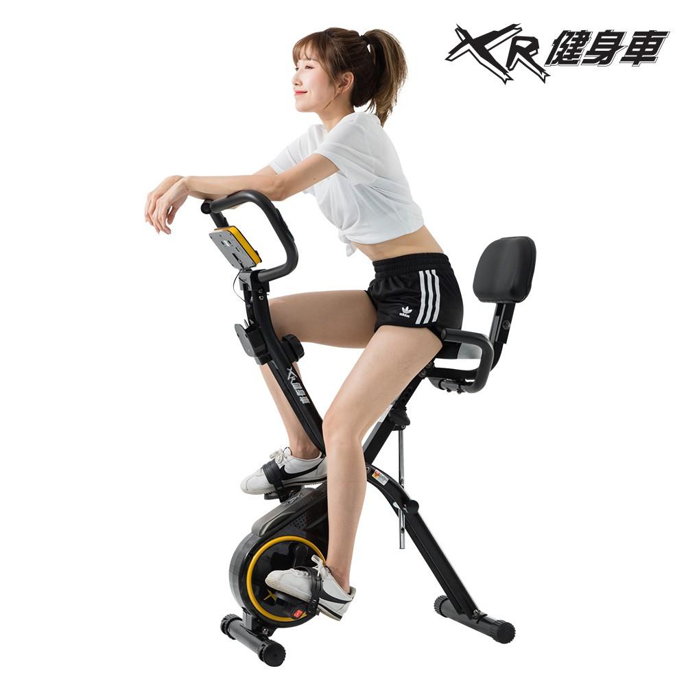 WELLCOME好吉康 XR-G4 二合一磁控飛輪健身車 渦輪式 XR BIKE 室內腳踏車臥式立式有氧