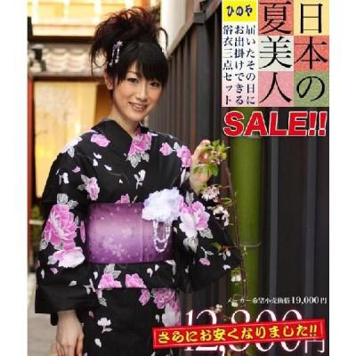 浴衣単品 牡丹黒地O 仕立上りの浴衣 日本の夏美人