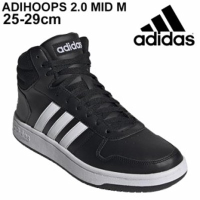 スニーカー ミッドカット メンズ シューズ アディダス adidas アディフープス ADIHOOPS 2.0 MID M/バッシュタイプ 黒 ブラック LEY07 男