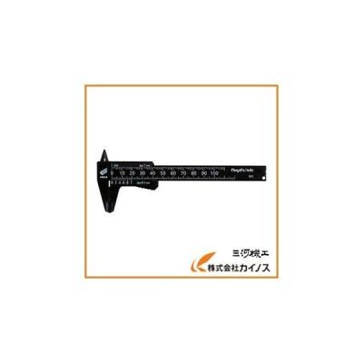 SK プラスチックノギス快段目盛 軽快 70mm PC-70KD