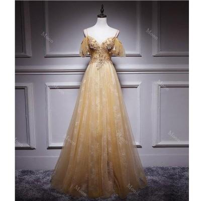 オタクドリームワークス セクシー ロングドレス カラードレス パーティードレス 10代 20代 30代40代 ワンピース ウエディングドレス お呼ばれ 二次会 披露宴 謝恩会 成人式1825