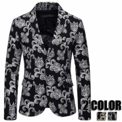 テーラードジャケット メンズ 長袖 花柄 ブレザー ジャケット カジュアルジャケット 花柄 カジュアル ブレザー テーラード 秋冬 2色