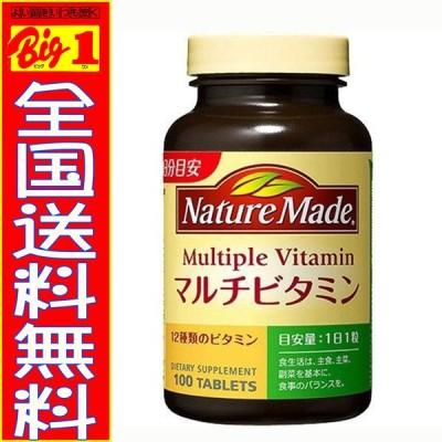 ネイチャーメイド マルチビタミン ( 100粒入 )