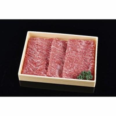 ( 産地直送 お取り寄せグルメ ) 北海道びらとり和牛 ももしゃぶしゃぶ 500g