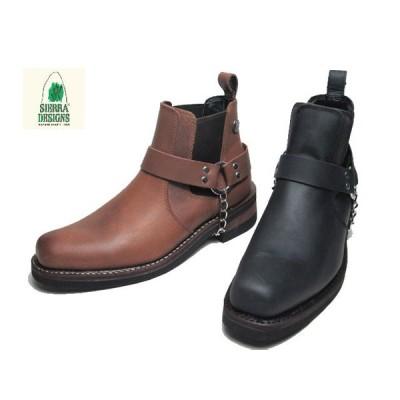 シエラデザインズ SIERRA DESIGNS SD5004 サイドゴアリングブーツ メンズ 靴
