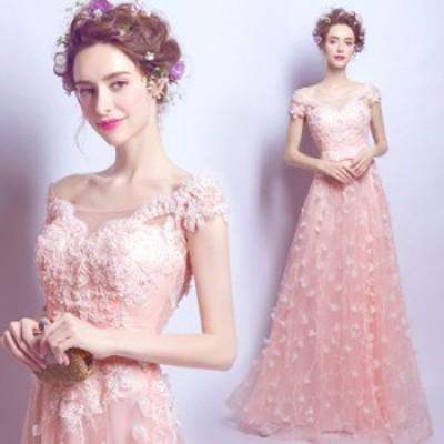 超かわいい カラードレス ロングドレス パーティドレス ワンピ Aライン オフショルダー ピンク 結婚式 二次会 発表会 演奏会 撮影 D049