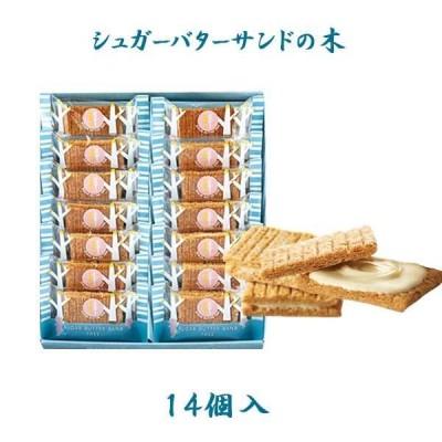銀のぶどう シュガーバターサンドの木 14個入 プレゼント ギフト ハロウィン