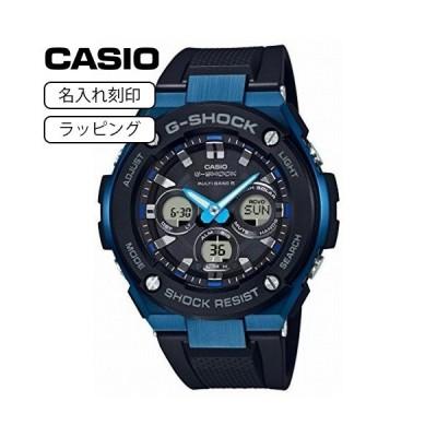 CASIO カシオ 腕時計 Gショック G-SHOCK メンズ ジーショック 電波ソーラー アナデジ G-STEEL Gスティール Gスチール GST-W300G-1A2 ブラック 【名入れ刻印】