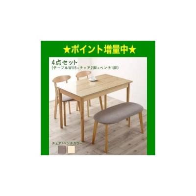 ガラスと木の異素材MIXモダンデザインダイニング Noines ノイネス 4点セット(テーブル+チェア2脚+ベンチ1脚) W115[L][00]