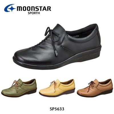 ムーンスター スポルス レディース SP5633 スニーカー 靴 ソフト ワイド設計 足なり設計 撥水加工 軽量設計 4E 婦人靴 女性用 月星 MOONSTAR SPORTH SP5633