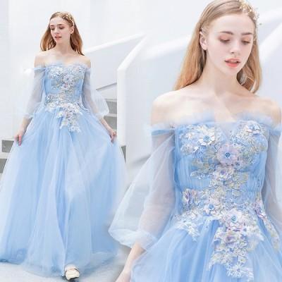 2020春新品パーティードレス 可愛い刺繍レース 姫系 花嫁ロングドレス お呼ばれ 結婚式 エンパイア オフショルダー 二次会 エレガント 演奏会 挙式hs4704
