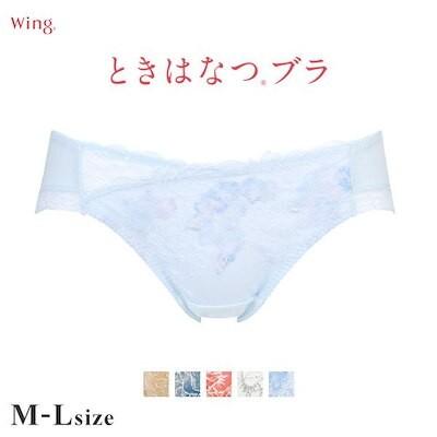 ワコール ウイング Wing KB2878 ときはなつブラ ショーツ スタンダード 綿混 ML 単品