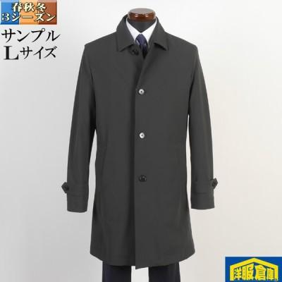 ステンカラー コート メンズ Lサイズ スリム ライナー付き ビジネスコート織り柄 SG-L 9000 SC67077
