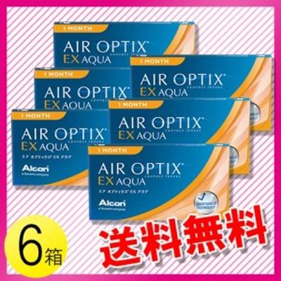 エア オプティクス EXアクア 3枚入×6箱 / 送料無料 / メール便