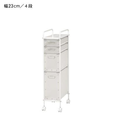 プラスチック引出しのランドリーワゴン(幅23/31cm)