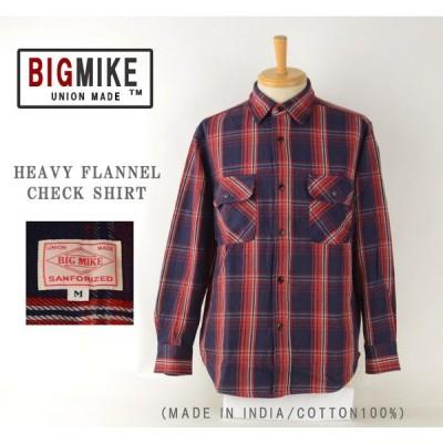 メンズ 長袖 シャツ ヘビーネルシャツ 実名復刻 BIGMIKE ビッグマイク 101835100 ヘビーフランネルシャツ チェック柄 ワークウェア 得トクセール