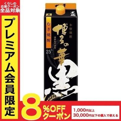 福徳長酒類 麦焼酎 博多の華 黒麹 麦 25度 パック 1800ml 1.8L 1本