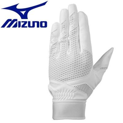 ミズノ グローバルエリート守備手袋 高校野球ルール対応モデル 1EJED22010