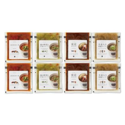 【贈答用】 スープストックトーキョーの 4種の野菜スープ詰合せ(レンジで簡単)(スープストックトーキョー)