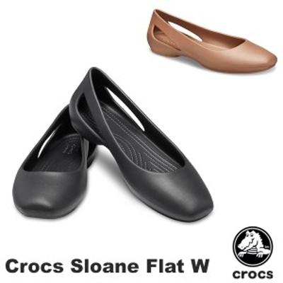 【送料無料】クロックス(CROCS) クロックス スローン フラット ウィメン(crocs sloane flat w)レディース/フラットシューズ[AA]