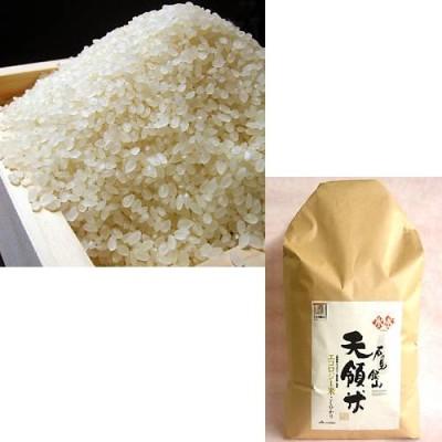 【お米ストック】 島根県産こしひかり 石見銀山天領米 2kg