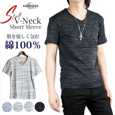 半袖 Tシャツ メンズ 杢フライス 無地 Vネック コットン100% 綿 黒 青 紺 グレー