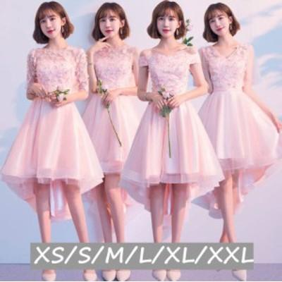 お呼ばれ パーティードレス フォーマルドレス 着痩せ 結婚式ドレス 大人 上品 20代30代40代 不規則ワンピース 4タイプ ピンク色