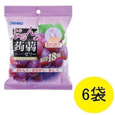 ぷるんと蒟蒻ゼリー パウチタイプ グレープ味 6個入×6袋 オリヒロ 栄養補助ゼリー