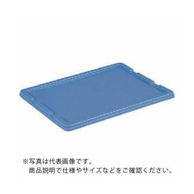 サンコー SNコンテナー C#26Lフタ 青 (SNC26LF  B) 三甲(株) (メーカー取寄)