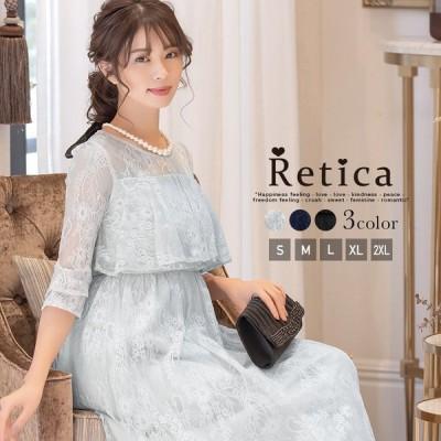 【2XLサイズ】パーティードレス 結婚式 二次会 総レースロング丈ワンピースドレス(グレー/ネイビー/ブラック)Retica レティカ