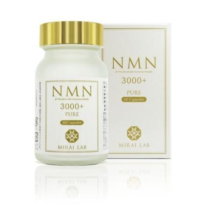 NMN ピュア 3000 プラス エイジングケア サプリメント 日本製 耐酸性 サプリメント ダイエット 美容 / NMN PURE3000+サプリ 1x