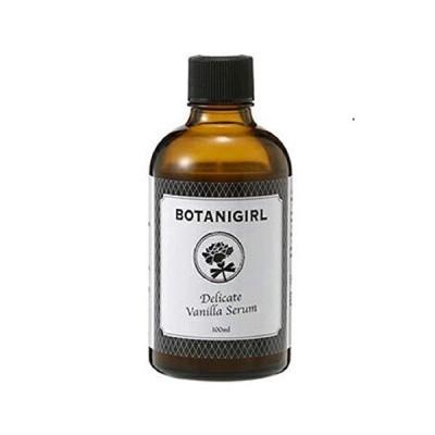 ボタニガール BOTANIGIRL / 美容液 デリケートゾーン オーガニック エチケット ボディケア