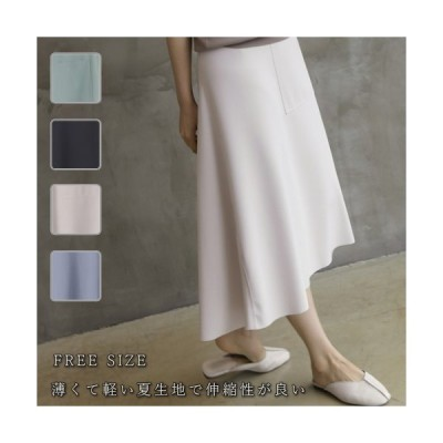 スカート レディース 40代 50代 60代 ファッション おしゃれ 女性 上品 グレー 紺 青 カーキ 緑 Aライン アンバランス 春夏秋物 ミセス