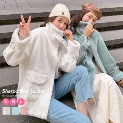 ボア ブルゾン 韓国 レディース コート 秋 冬 ボアジャケット もこもこ 韓国ファッション おしゃれ オルチャンファッション 韓国服 デー