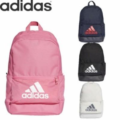 アディダス リュック 通学 adidas バッグ スクールバッグ リュックサック デイパック バックパック メンズ/レディース