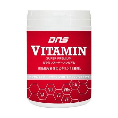 ディーエヌエス(DNS) ビタミン スーパープレミアム 90粒 カプセル D14000360102 ビタミンSP アスリート向け ビタミンサプリメント コンディションサポート